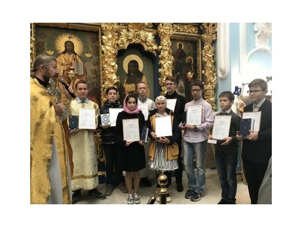 Вручение дипломов выпускникам воскресной школы 2018