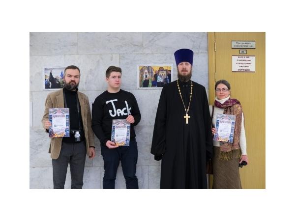 """Фотоконкурс """"Русь Святая живет 2016"""""""
