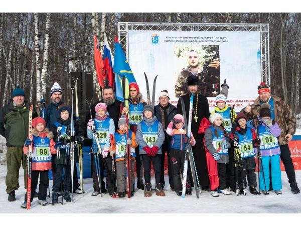 Лыжные соревнования памяти героя России Александра Монетова