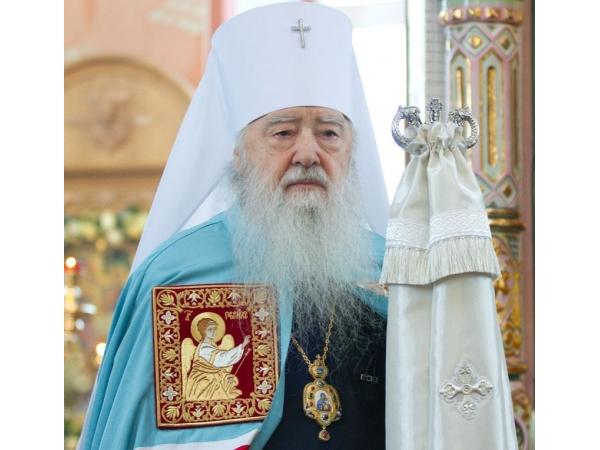 Обращение митрополита Ювеналия «Восстановим порушенные святыни»